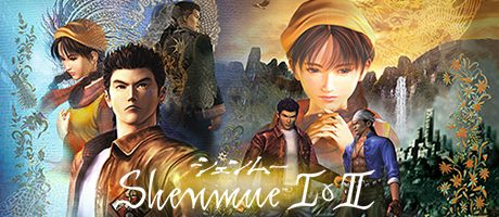 Shenmue I & II Free Download