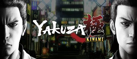 Yakuza Kiwami Free Download