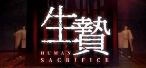 Human Sacrifice Free Download