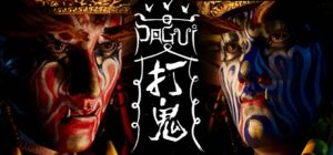 PAGUI打鬼 Free Download