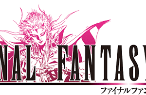 Final Fantasy 2 Free Download